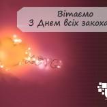 krugi_uzory_serdce_lyubov_abstrakciya_boke_kraski_1920x1200
