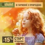 CHALET-Girl-1080x1080