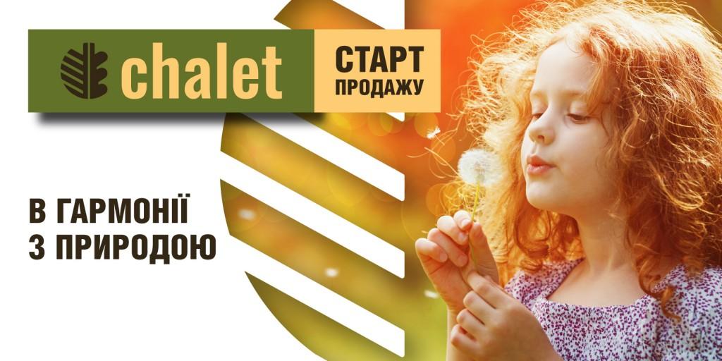 CHALET-Outdoor-0920_1